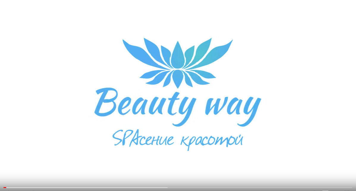 Beauty Way на выставке interCHARM 2015
