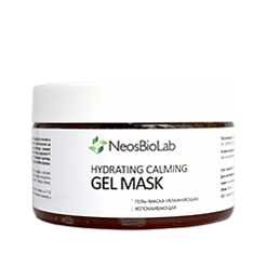 Hydrating Calming Gel Mask